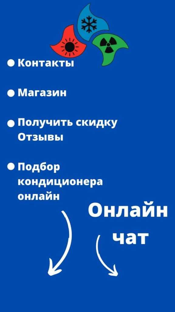Наши_контакты